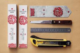 凸版名片印刷工艺制作