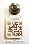 手机按钮二维码门卡名片