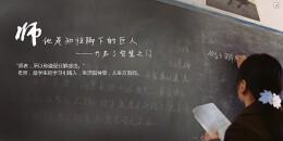 教师节贺卡封面设计