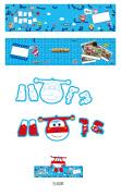 教师节 贺卡封面设计欣赏