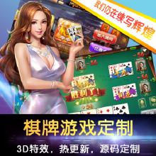 威客服务:[102194] 游戏应用开发游戏开发 阿拉斗牛