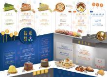 威客服务:[102197] 菜单设计/Menu Design