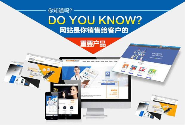 企业官网/企业模板建站/模板站/精美企业站
