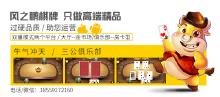 威客服务:[102219] 开发游戏手机app