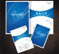 科技行业投标书封面设计欣赏