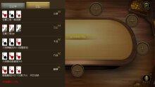 威客服务:[102220] 三公手机游戏app