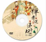 古典风重温经典cd封面设计