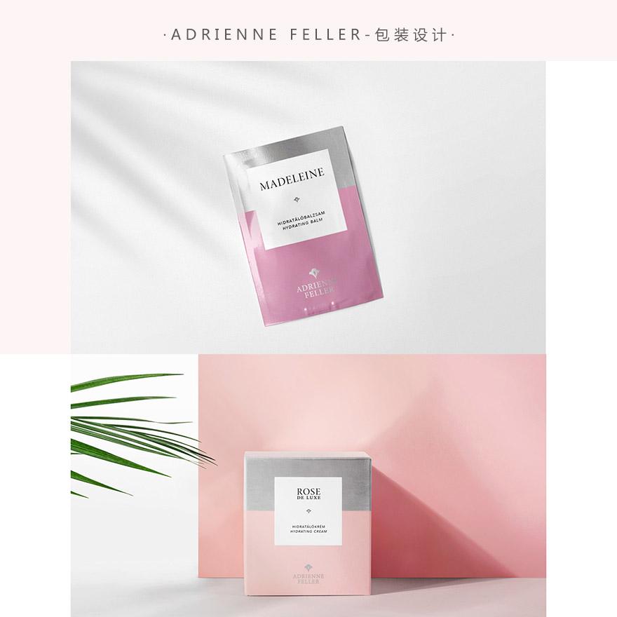 Adrienne Feller-化妆品