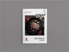 顶膳食品-画册设计