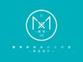 MX(暮雪)时装设计-标志设计