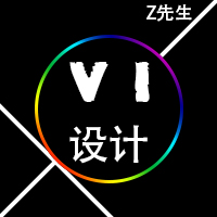 VI设计/原创VI设计/企业公司VI设计/品牌VI设计