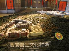 台湾长庚养生文化村景观规划设计
