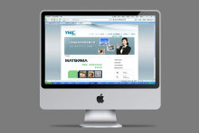威客服务:[102947] 企业网站搭建与设计