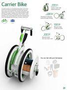 自行车工业设计展板