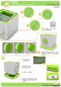 平面设计工业设计展板
