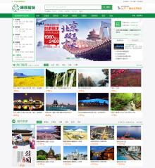 康辉旅游网