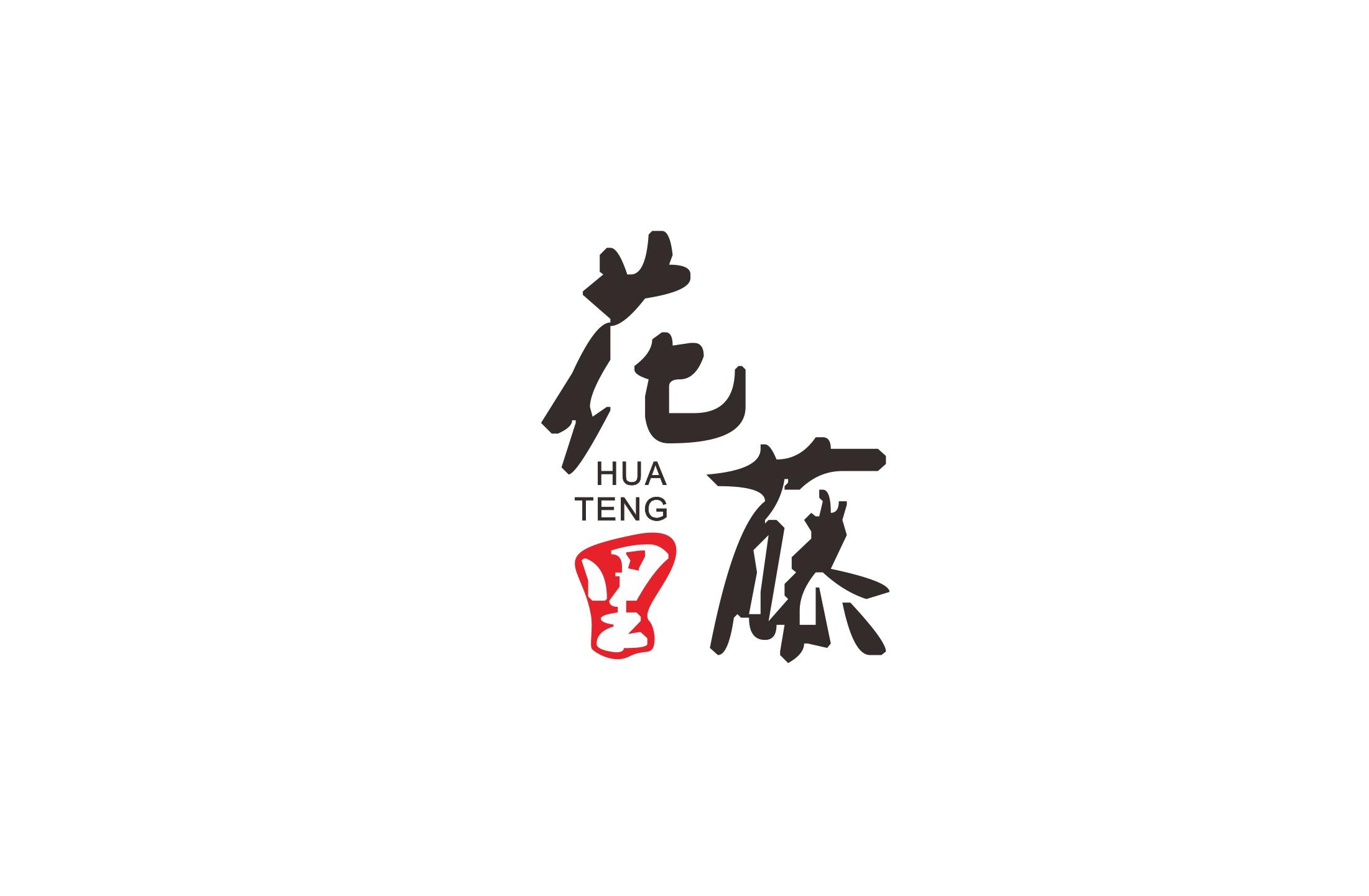 花藤里logo設計