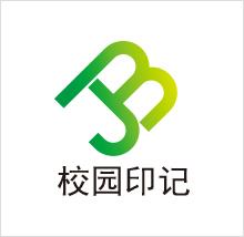 校园印记logo