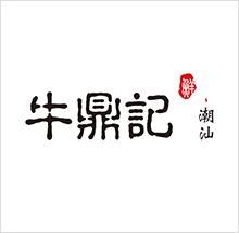 牛鼎记logo