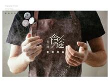 惠宾食途(LOGO&VI 品牌全案)