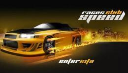 汽车flash广告设计