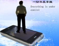 摩托罗拉手机商业广告设计欣赏