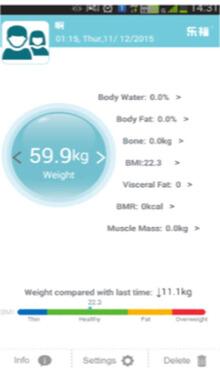 电子体重枰手机软件项目