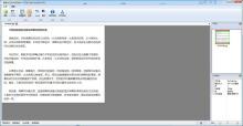 威客服务:[103387] OCR软件