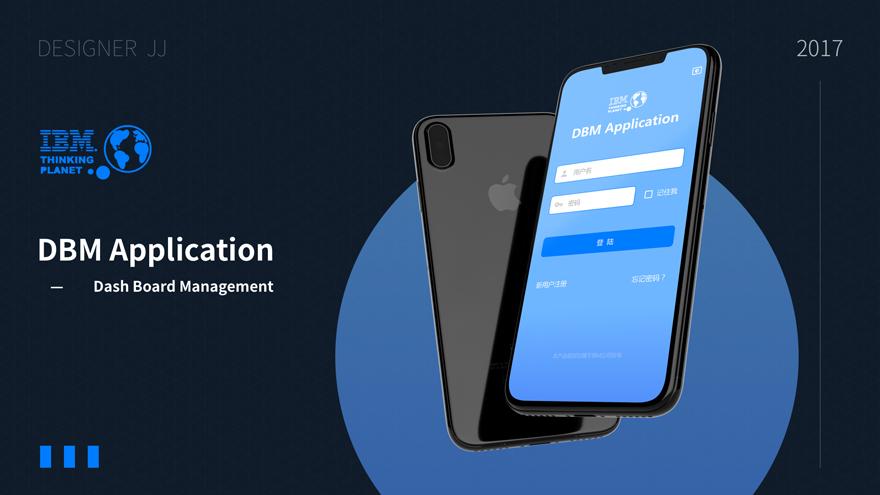 大屏展示管理app
