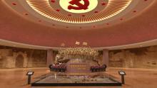 榆林党史3D展馆