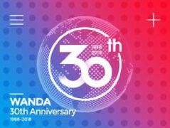 万达30周年logo设计大赛入围作品