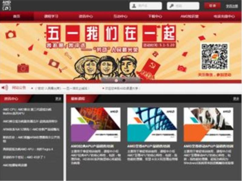 企业模板型网站设计