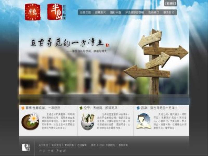 企业定制型网站设计