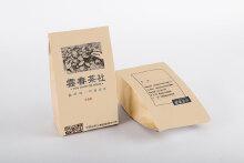 VI设计-茶叶包装设计