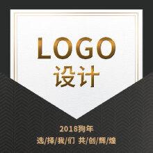 企业logo量身定制设计,资深设计总监捉笔