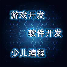 威客服务:[63459] 网站开发 软件开发 APP开发