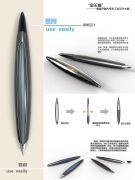钢笔工业设计展板