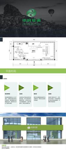 中科驻波SI空间设计