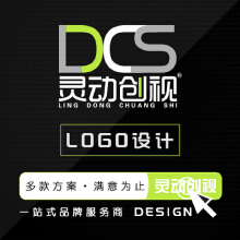 资深设计师LOGO设计