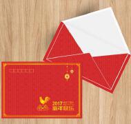 红色新年信封设计