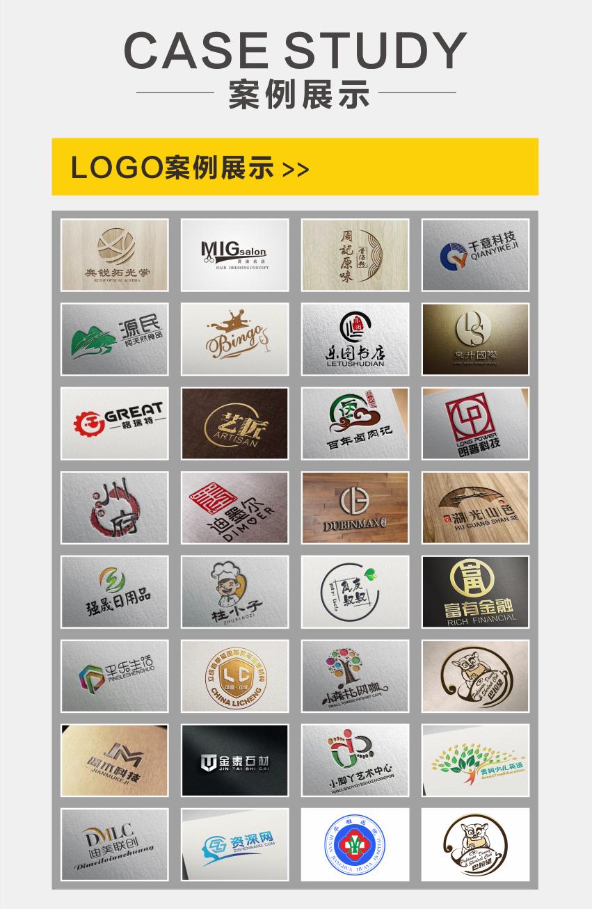 【超体设计】LOGO设计商标品牌设计标志设计公司logo设计