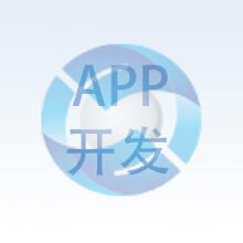 威客服务:[104302] app开发