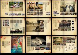 青春纪念册通讯录设计
