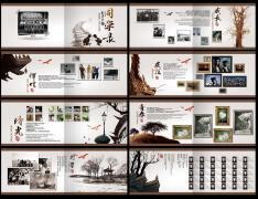 中国风同学录通讯录设计
