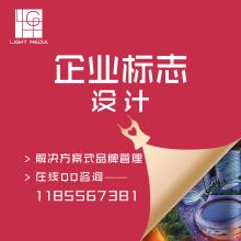 威客服务:[104342] 企业标志设计