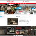 郑州风格展示策划有限公司