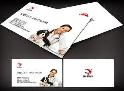 宠物医院医生名片设计