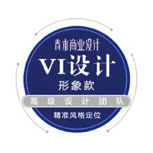 威客服务:[104588] VI设计形象款(应用23项+形象设计1款)