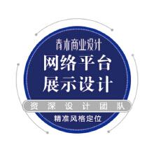 威客服务:[104591] 网络平台展示设计(淘宝主页设计)