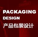 威客服务:[104715] 包装设计